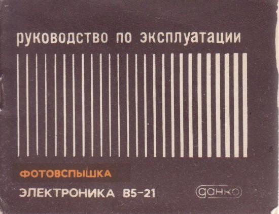 26431181