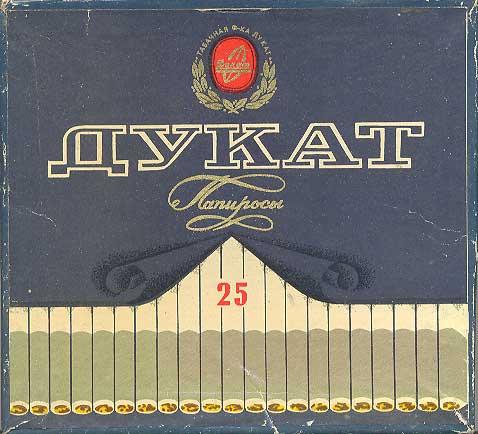 dukat21
