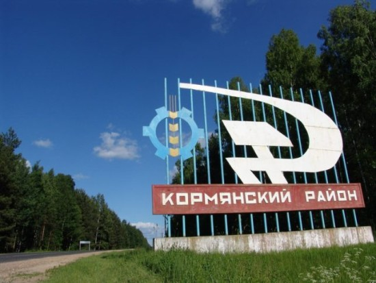 soviet-town-signs-2a-644x483