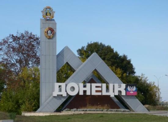 soviet-town-signs-7a-644x467