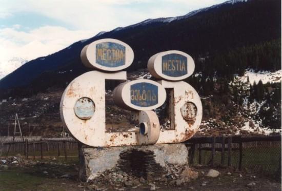 soviet-town-signs-9a-644x436