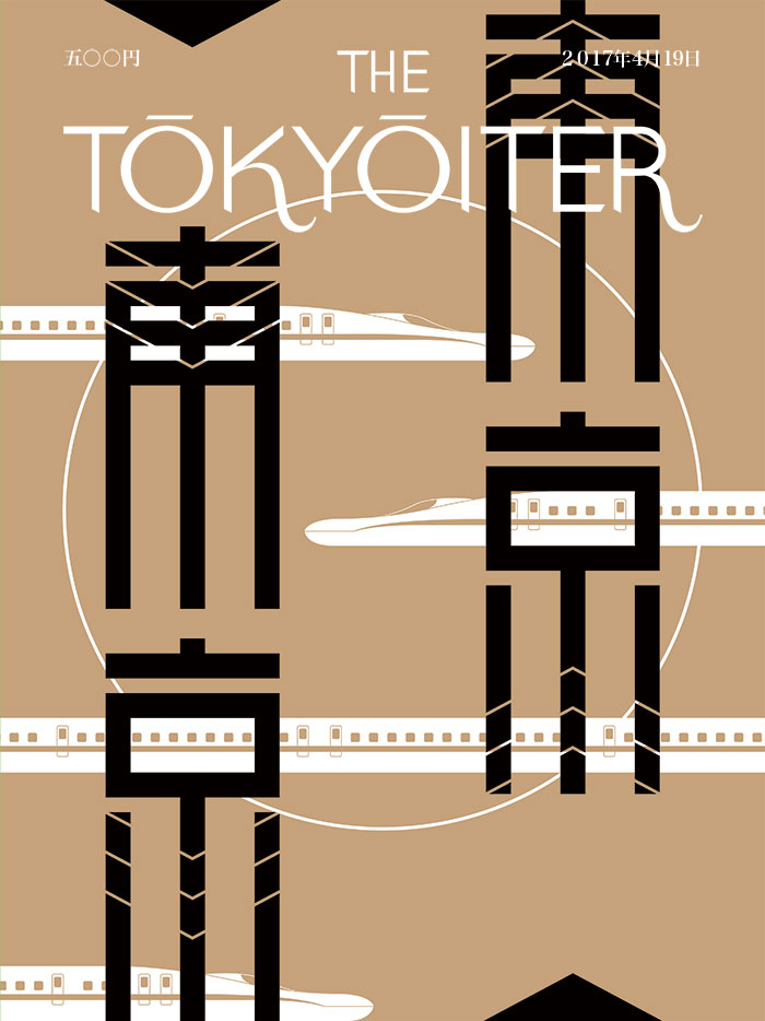 The-TOKYOITER-YY-JulienMercier