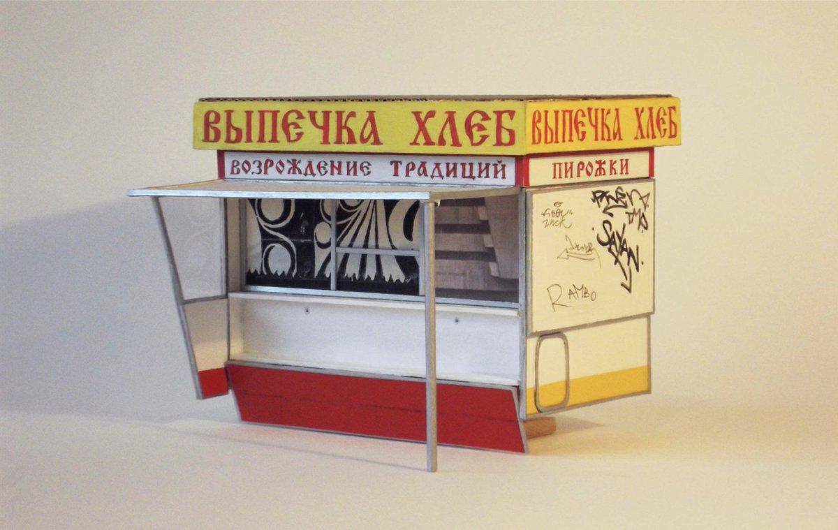 kiosk3