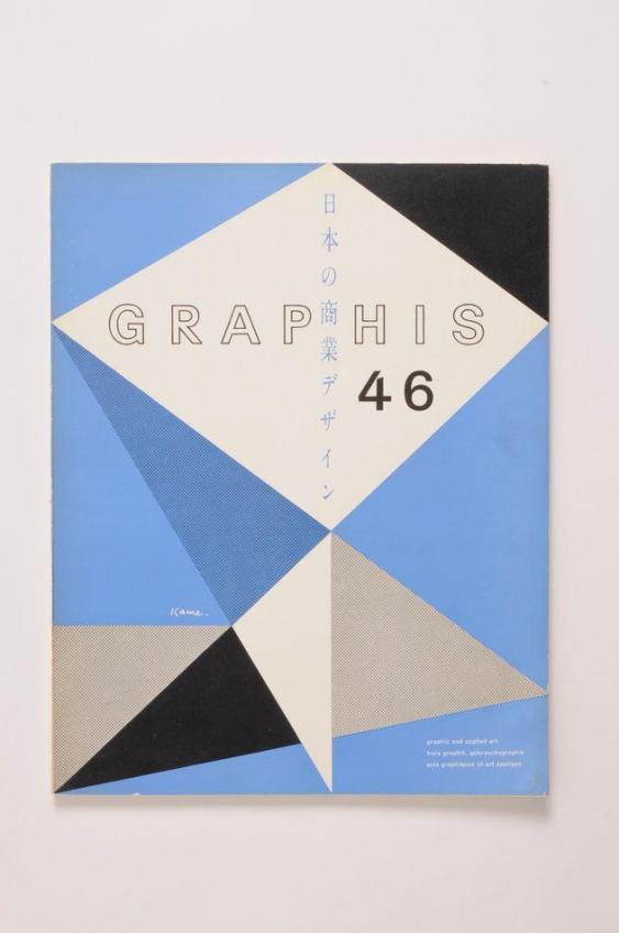 G GRAP 1953-46_1QC
